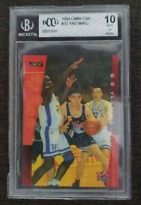 1999 OMNI CBA YAO MING Rookie Card BGS BCCG 10 Mint or Better RC