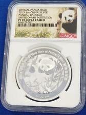 2015-China 1oz Silver Panda Iss. BAO BAO NGC PF70 U.C. Smithsonian Issue L8208