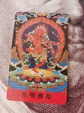 Tibetan Buddhism painting Amulet thangka Anti-evil amulet card Free Delivery AFF