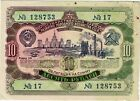 Sowjetunion Russland Staatsanleihen Obligation 10 Rubel 1952 UdSSR SEHR SELTEN