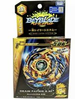 Beyblade BURST Toys B-79 Starter Drain Fafnir.8 Nt With Launcher Kids Gifts (S99