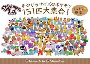 POKEMON FIT plush Toys - First 151 Generation I JAPAN Pokemon Center GET 3 + 1