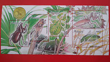 1998 M'sia Miniature Sheet - Insects Of Malaysia