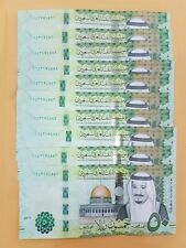 Saudi Arabia 50 Riyals 2017 P-40 b UNC 10 notes