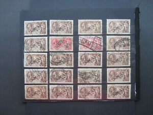 GB STAMPS - KGV - COLLECTION OF SEAHORSE ISSUES (H79)