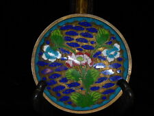 VINTAGE CHINESE PLATE DISH SMALL CLOISONNE TURQUOISE BLUE ENAMEL WATER LILY