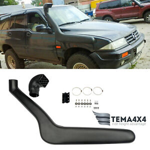 Snorkel Kit For SsangYong Musso Air Intake Arm