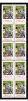 BARKING AUSTRALIAN OWLS STRIP OF 10 MINT VIGNETTE STAMPS