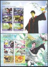 "Taiwan RO China 2004 ""Harry potter""  sheetlet 2PC  哈利波特"