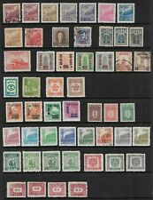 More details for china 1931-54 mixed lot - including sets fine mint & used