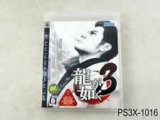 Ryu ga Gotoku Yakuza 3 Playstation 3 Japanese Import PS3 Ryuu JP US Seller B