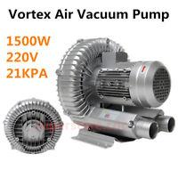 1500W Vortex Fan Vacuum Pump High Pressure Industrial Dry Air Blower Fan 220V