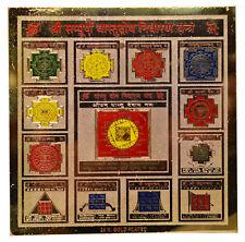 KRISHNA MART Vastu Mahayantra / Vastudosha Nivaran Yantra 5.8 X 5.8 Inches Brass