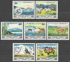 Timbres Animaux Mongolie 1209/15 ** lot 22782