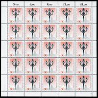 Berlin 25er Bogen MiNr. 606 postfrisch MNH Formnummer 1 (GF10061