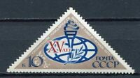 29464) Russia 1973 MNH New Solidarity - 1v. Scott #4046