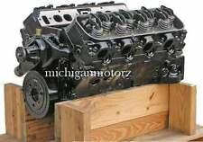 7.4L (454 ci) Marine Engine - Mark 4 (1990 & Earlier) - Remanufactured