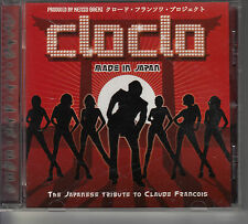 RARE CD ALBUM CLOCLO MADE IN JAPAN / JAPANESE TRIBUTE TO CLAUDE FRANCOIS COVERS