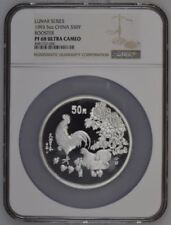 1993 CHINA 50 Yuan 5 oz. Silver Proof  Lunar Year of the Rooster NGC PF68 #4595
