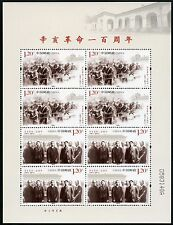 China PRC 2011-27 Xinhai Revolution Sun Yat-sen Wuchang 4309-10 Kleinbogen MNH