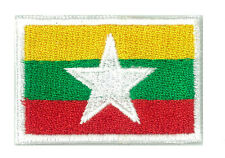 Écusson patche drapeau Birmanie MYANMAR petit 45 x 30 mm brodé thermocollant