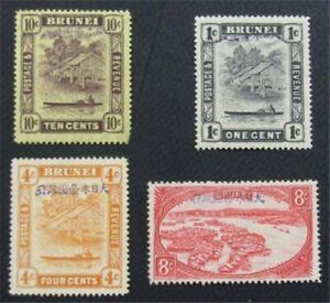 nystamps British Brunei Stamp # N1//N11 MOGH/NH    O22x2278