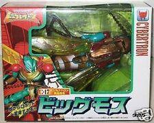 BEAST WARS C-17 Transformers BigMos (Transquito) TAKARA Action Figure
