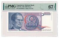 YUGOSLAVIA banknote 5000 Dinara 1985 PMG MS 67 EPQ Superb Gem Uncirculated