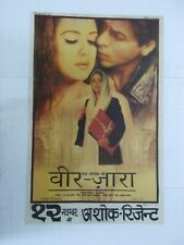 VEER ZAARA 2004 SHAH RUKH KHAN RANI MUKHERJEE PRITY ZINTA  Rare Poster Bollywood