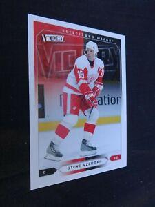 2005-06 Upper Deck Victory Red Wings Hockey Card #67 Steve Yzerman