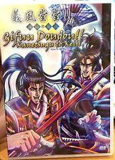 Gifu Dodo!! Kanetsugu to Keiji (Chapter 1 - 25 End) ~ 2-DVD ~ English Subtitle