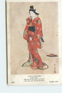 Postcard Koisai Lady In Red 2226-1911 Printed Posted IO