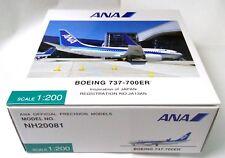 Herpa / Hogan Wings 1:200 NH20081 ANA OFFICIAL MODEL JAPAN B737-700ER JA13AN