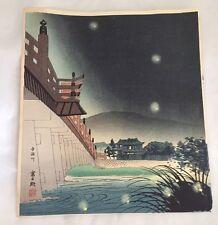 Tokuriki Tomikichiro Japanese Wood Block River Bridge Landscape Signed Marked