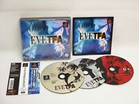 PS1 EVE The fatal Attraction TFA 86826 SPINE CARD * Playstation Japan Game p1