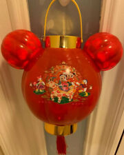 Disney Parks Mickey Minnie Lunar New Year 2021 Light Up Lantern New