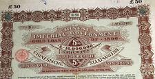 Kaiserlich Chinesische Gold Staatsanleihe Berlin 1896 + Kup. 中国 hist. China bond