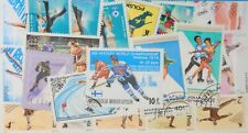 Ice Skating 25 Stamps (M110)