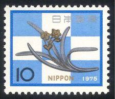 Japan 1975 New Year Greetings/Daffodil/Flower/Kugikakushi 1v (n25366)