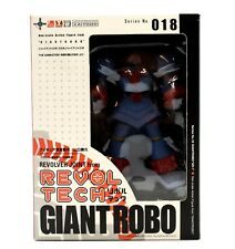 Revoltech Yamaguchi Series 018 - The Animation Giant Robo Action Figure