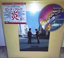 PINK FLOYD - WISH YOU WERE HERE - JAPAN PRESS LP RARO