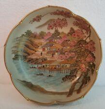 Fine Antique Japanese Kyokuzan? Satsuma Bowl Beautiful!!!!