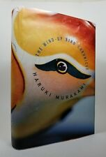 The Wind-Up Bird Chronicle by Haruki Murakami - Hardcover - First edition