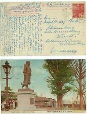 March 21 1939 Japan 10s on pc to Germany via Siberia - cover