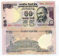 INDIA 50 RUPEES 2014 P 104 NEW RUPEES SYMBOL UNC