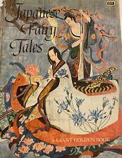 vintage japanese fairy tales fabbri milan 1960 Illustrated By benvenuti