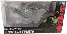 Transformers Masterpiece 12 Inch Figure Movie The Best Series - Megatron MB-14