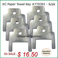 Kimberly Clark #770301 - Paper Towel and Toilet Tissue Dispenser Key - (6/pk.)