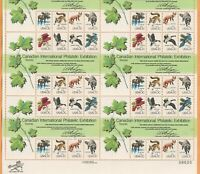 Scott #1757 Capex1978 Canadian Philatelic stamp Full Sheet of 48-13 cent Stamps