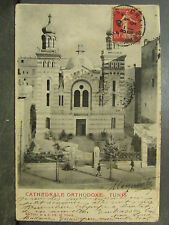 cpa tunisie tunis cathedrale orthodoxe